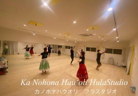 Ka Nohona Hauʻoli Hula Studio